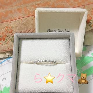 ポンテヴェキオ(PonteVecchio)のポンテヴェキオ ダイヤモンドリング お値下げ ハーフエタニティ K18WG(リング(指輪))