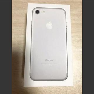 iPhone - iPhone 7 Silver 32 GB 新品 docomo