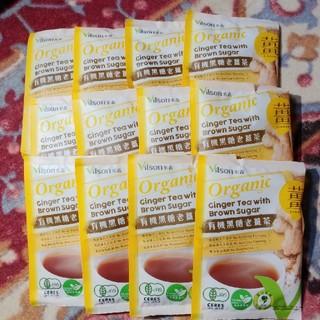オーガニック 黒糖生姜茶(健康茶)