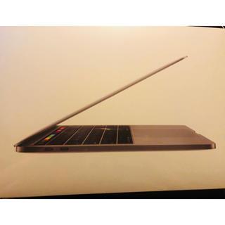 Apple - 【3日間限定】MacBook Pro 13インチ