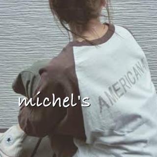 ドゥーズィエムクラス(DEUXIEME CLASSE)のDeuxieme Classe AMERICANA BASE BALL Tシャツ(カットソー(長袖/七分))