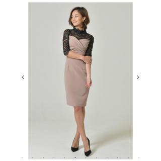 ザラ(ZARA)のMy shawty☆ドレス(ミディアムドレス)
