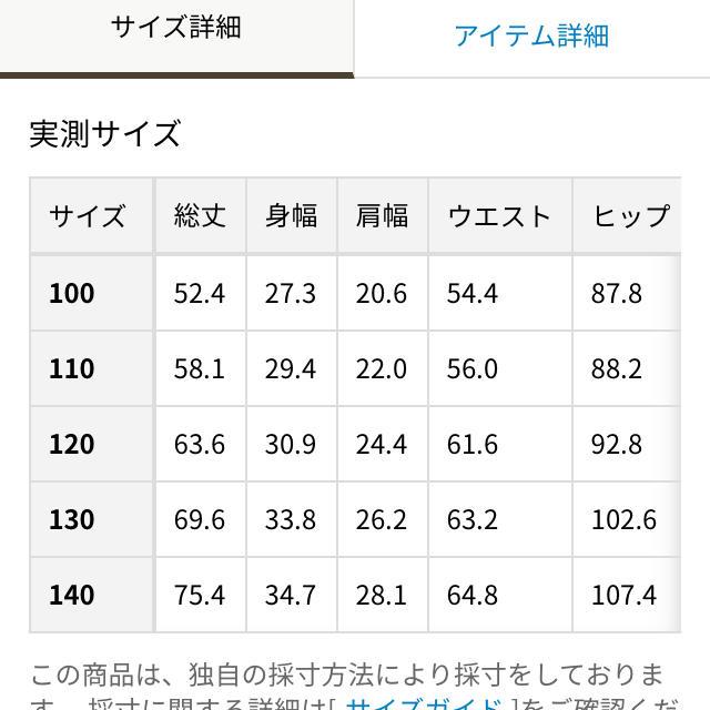 TOCCA(トッカ)の新品 トッカ ラッフルリボンワンピース フォーマル  110 キッズ/ベビー/マタニティのキッズ服 女の子用(90cm~)(ワンピース)の商品写真