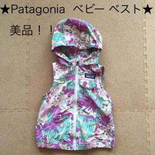 patagonia - 美品!!Patagonia  パタゴニア  ベビー  ベスト  6-12M