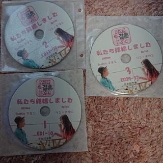 シャイニー(SHINee)の私たち結婚しました dvd テミン ナウン(K-POP/アジア)