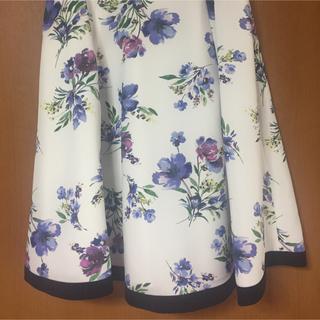 リランドチュール(Rirandture)のRirandture 新品未使用☆配色花柄スカート(ひざ丈スカート)