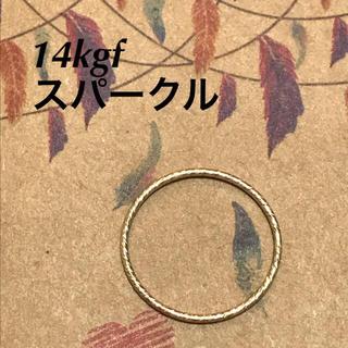 14kgf スパークル リング 7号 シンプル エテ アガット 好きさん❤︎(リング(指輪))