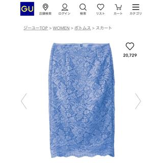 ジーユー(GU)のGU レースフラワータイトスカート ライトブルー(ひざ丈スカート)