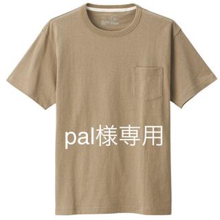 ムジルシリョウヒン(MUJI (無印良品))のpal様専用(Tシャツ/カットソー(半袖/袖なし))