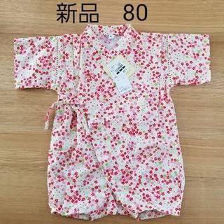 ニシマツヤ(西松屋)の新品☆ベビー甚平 80(甚平/浴衣)