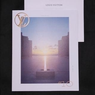 ルイヴィトン(LOUIS VUITTON)のルイ・ヴィトン カタログ ♯10(ファッション)
