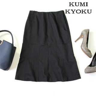 クミキョク(kumikyoku(組曲))のクミキョク 組曲★フレアスカート 黒 1(S) タイト 美シルエット(ひざ丈スカート)