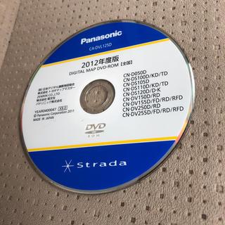 パナソニック(Panasonic)の値下げ交渉OK☆Panasonic☆ストラーダ☆DVDロム☆2012年(カーナビ/カーテレビ)