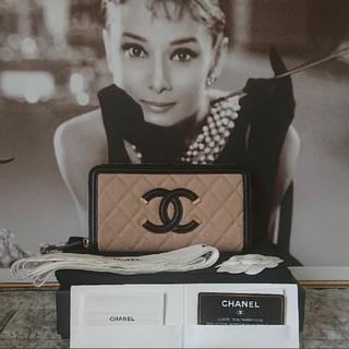 シャネル(CHANEL)の✨新品✨CHANELシャネル【正規品】CCフィリグリー ラウンド 長財布(財布)