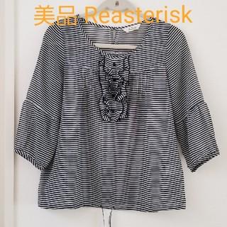 インデックス(INDEX)のReasterisk 七分袖トップス(カットソー(長袖/七分))