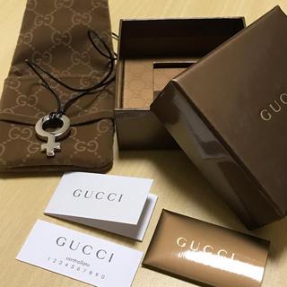 グッチ(Gucci)のGUCCIネックレス♡お値下げ(ネックレス)
