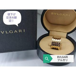 ブルガリ(BVLGARI)のブルガリ☆定価¥243000!B-ZERO1K18リング48号(7.5号) 箱付(リング(指輪))