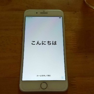 iPhone - iPhone8plus 64GB 本体 のみ