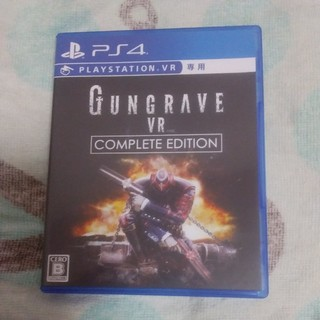 PlayStation VR -  PS4 PSVR GUNGRAVE ガングレイブ