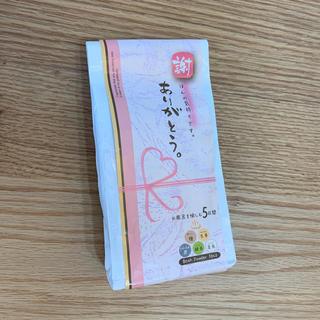 入浴剤 お風呂を楽しむ5日間 (入浴剤/バスソルト)