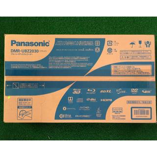 パナソニック(Panasonic)の【新品・未開封】おうちクラウドディーガ DMR-UBZ2030(ブルーレイレコーダー)