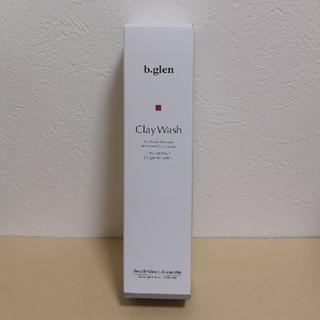 ビーグレン(b.glen)の新品 ビーグレンクレイウォッシュ⭐(洗顔料)