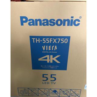 パナソニック(Panasonic)の【新品・未開分】ビエラ TH-55FX750 4K  55V型(テレビ)