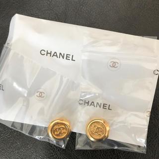 シャネル(CHANEL)のCHANEL アンティークボタン 新品 本物(各種パーツ)