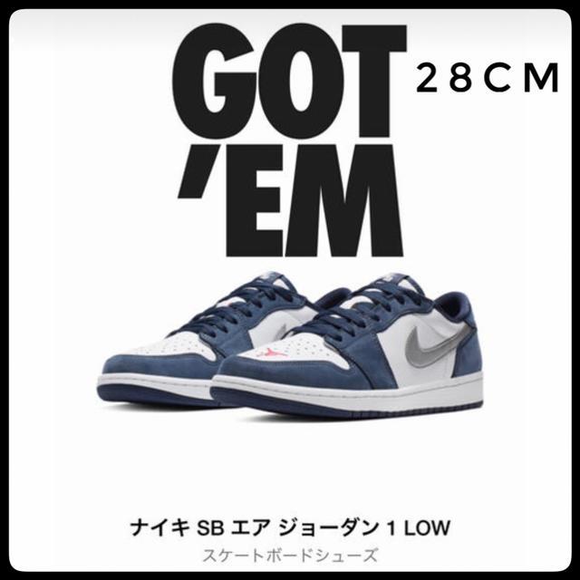 NIKE(ナイキ)の28cm SB × air jordan 1 low ② メンズの靴/シューズ(スニーカー)の商品写真