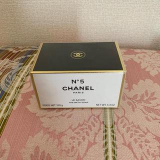 シャネル(CHANEL)のシャネル♡石けん♡150g(ボディソープ / 石鹸)