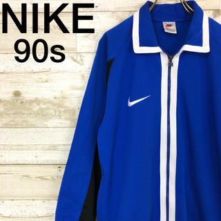ナイキ(NIKE)のNIKE(ナイキ) トラックジャケット ジャージ M 90s(ジャージ)