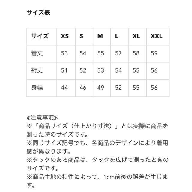 GU(ジーユー)のGU リネンブレンドフロントボタンブラウス ベージュ XL レディースのトップス(シャツ/ブラウス(半袖/袖なし))の商品写真
