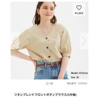 ジーユー(GU)のGU リネンブレンドフロントボタンブラウス ベージュ XL(シャツ/ブラウス(半袖/袖なし))