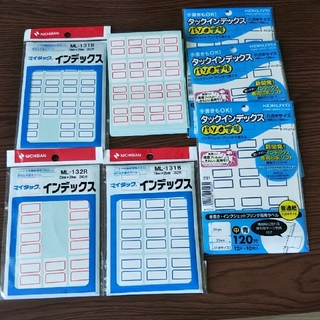 コクヨ(コクヨ)のタック インデックス まとめ売り(ノート/メモ帳/ふせん)
