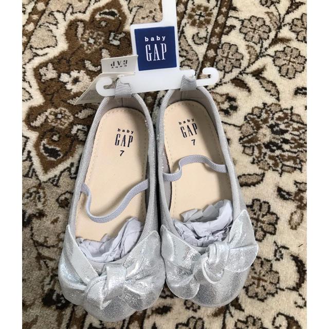 babyGAP(ベビーギャップ)の未使用 ベビー ギャップ 靴 キッズ/ベビー/マタニティのベビー靴/シューズ(~14cm)(フラットシューズ)の商品写真