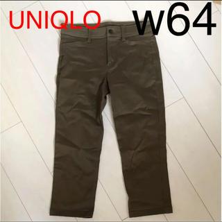 ユニクロ(UNIQLO)のカーキ クロップド丈 半端丈 アンクル丈 パンツ ストレッチあり(クロップドパンツ)