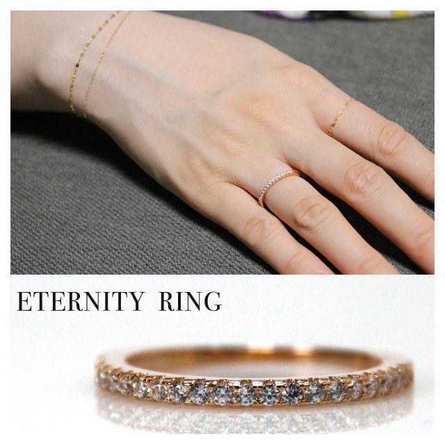 ハーフエタニティリング レディースのアクセサリー(リング(指輪))の商品写真