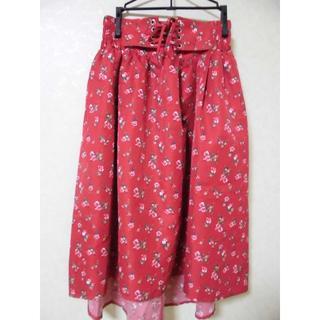 スズタン(suzutan)の花柄スカート 赤 ハイウエスト(ひざ丈スカート)