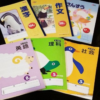コクヨ(コクヨ)の即決おまけつき☆ノート6冊セット✨(ノート/メモ帳/ふせん)