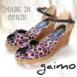 ガイモ(gaimo)の『gaimo』ピーコック柄(孔雀)ウェッジヒール*サンダル38(24)スペイン製(サンダル)