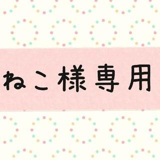 ねこ様専用【新品未使用品】リング ピンク & CZ(リング(指輪))