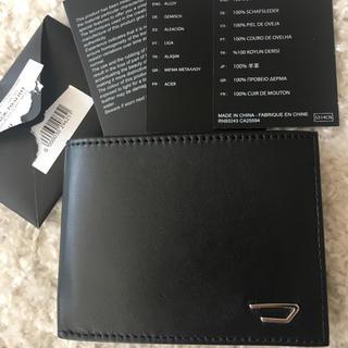 ディーゼル(DIESEL)の【匿名配送】ディーゼル 二つ折り財布 レザー(折り財布)