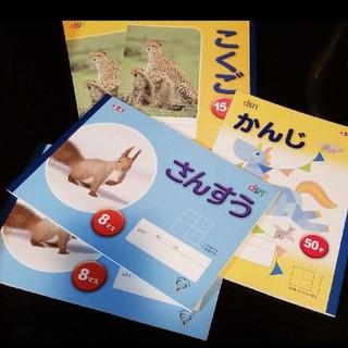 コクヨ(コクヨ)のノート5冊セット➕即決おまけ1冊☆(ノート/メモ帳/ふせん)