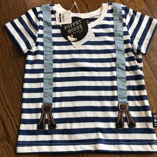 ニシマツヤ(西松屋)のTシャツ(その他)