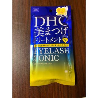 ディーエイチシー(DHC)のDHC美まつげトリートメント(まつ毛美容液)