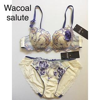 ワコール(Wacoal)の合計定価12.744円 新品 サルート B75 M ブラ&ショーツ セット(ブラ&ショーツセット)