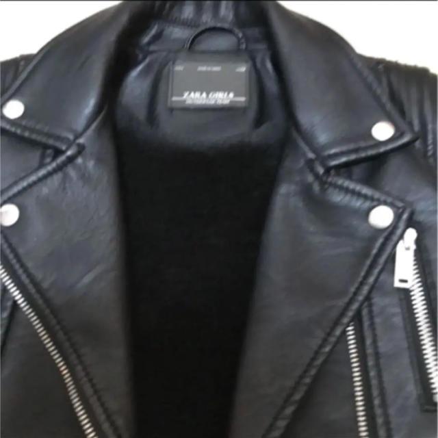 ZARA KIDS(ザラキッズ)の美品ZARA GIRL ライダースジャケット 116cm キッズ/ベビー/マタニティのキッズ服 女の子用(90cm~)(ジャケット/上着)の商品写真