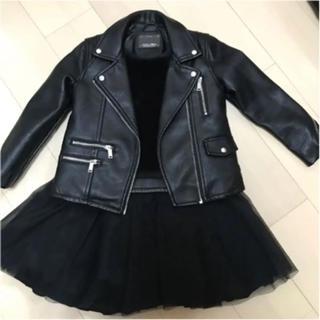 美品ZARA GIRL ライダースジャケット 116cm