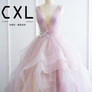 素敵なカラードレス 薄パープル 深Vネックド 細見えシルエット フレアスカート (ウェディングドレス)