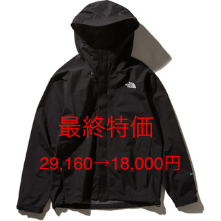 THE NORTH FACE - 最終値下げ特価[THE NORTH FACE] クラウドジャケット